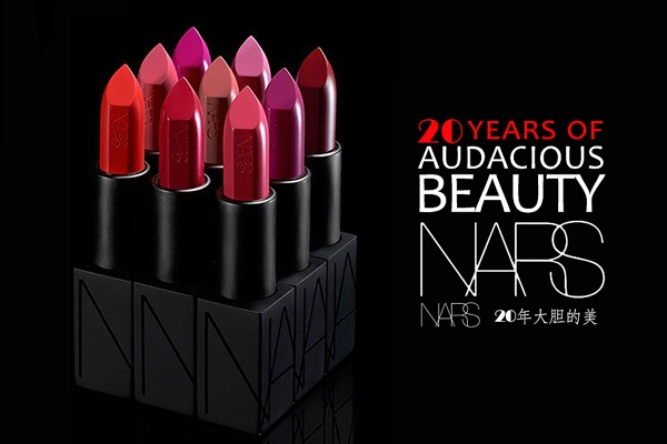 NARS 2017 Man Ray for NARS Holiday
